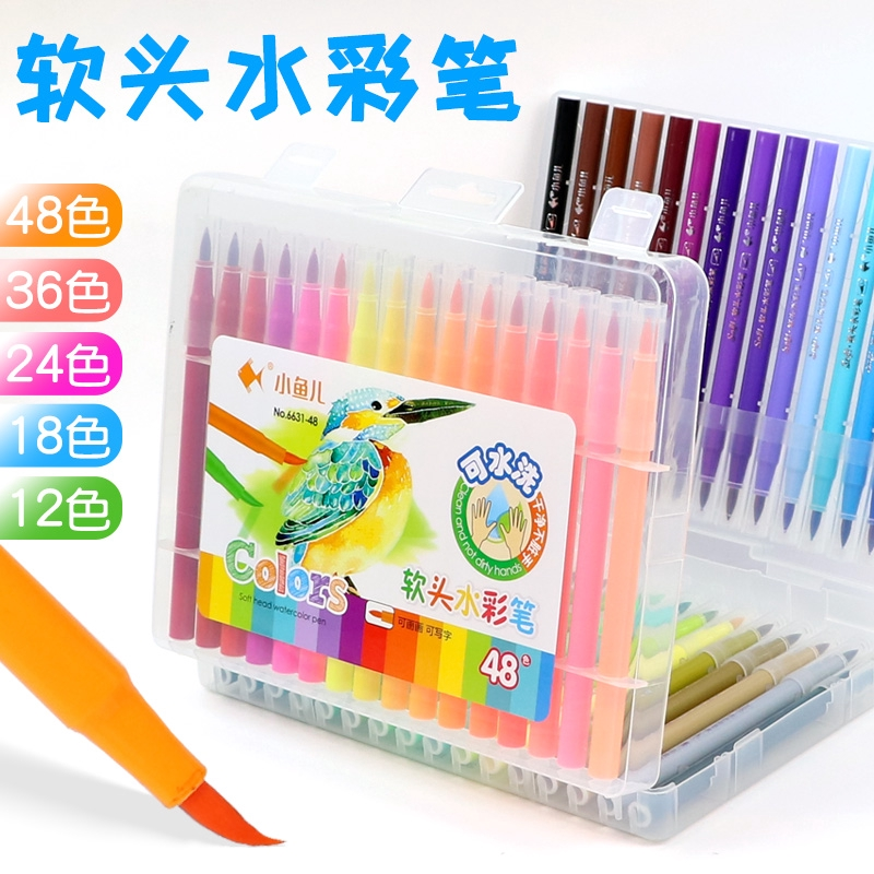 ☛精品爆款文具☚ 可洗水彩筆套裝兒童幼兒園小學生用彩筆彩色筆大容量水彩畫筆36色
