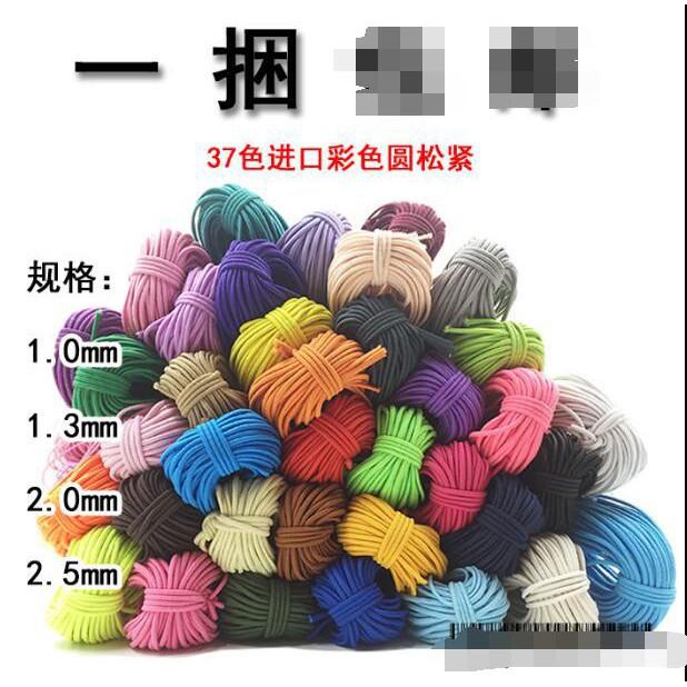 【熱賣】直徑2mm彩色彈力圓形鬆緊繩帶發飾頭繩橡皮筋DIY服裝輔料橡筋牛筋