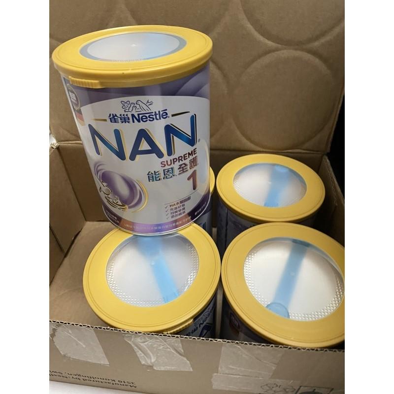 NAN 能恩全護奶粉1
