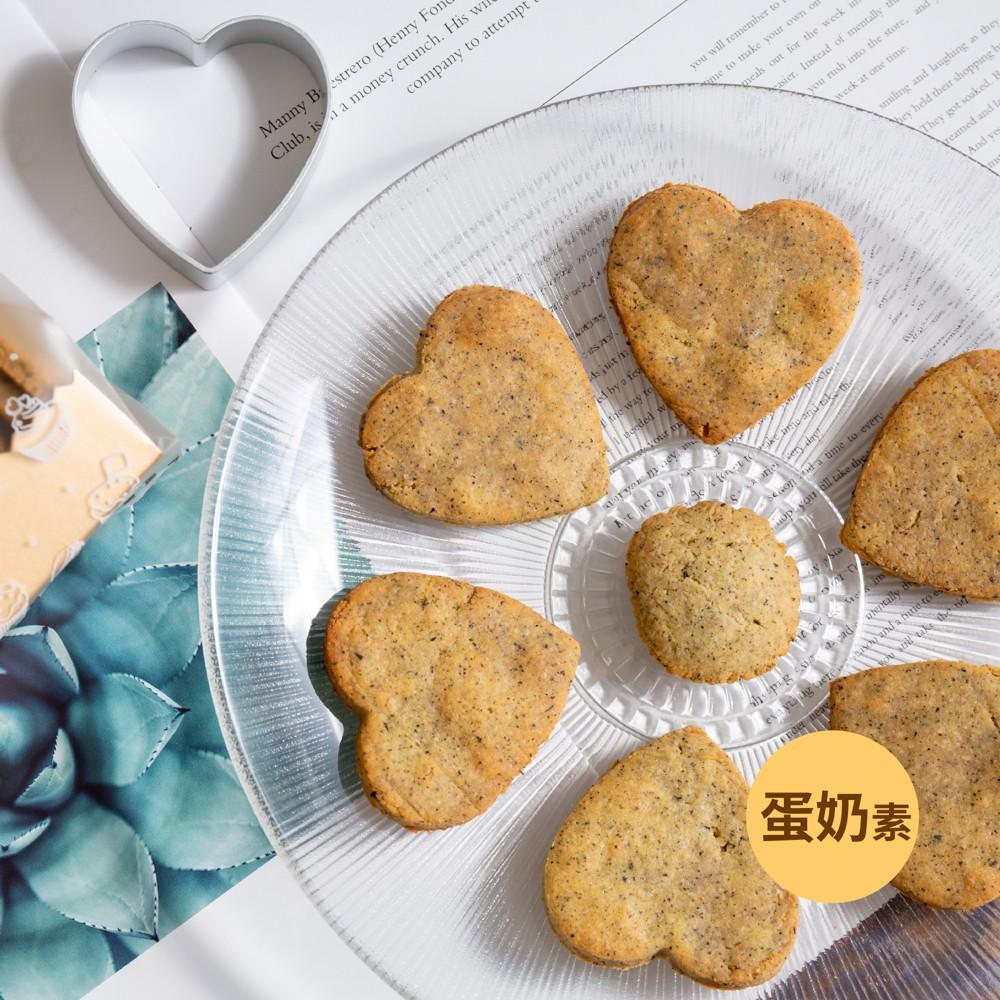 【甜野新星】生酮奶香軟餅乾70g/花生巧克力餅乾100g/伯爵軟餅乾80g