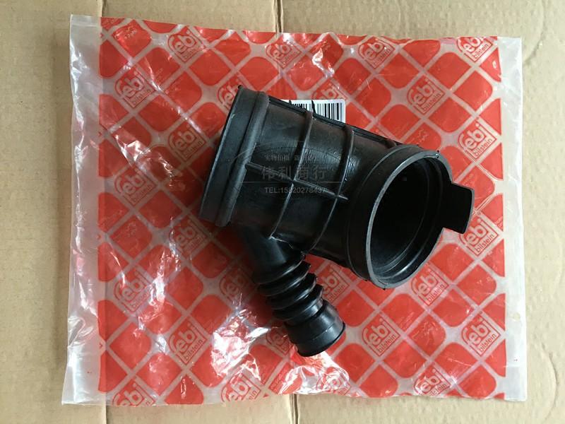現貨 適用于寶馬E46 E39 E38 325 525 530 730進氣軟管空氣流量計軟管