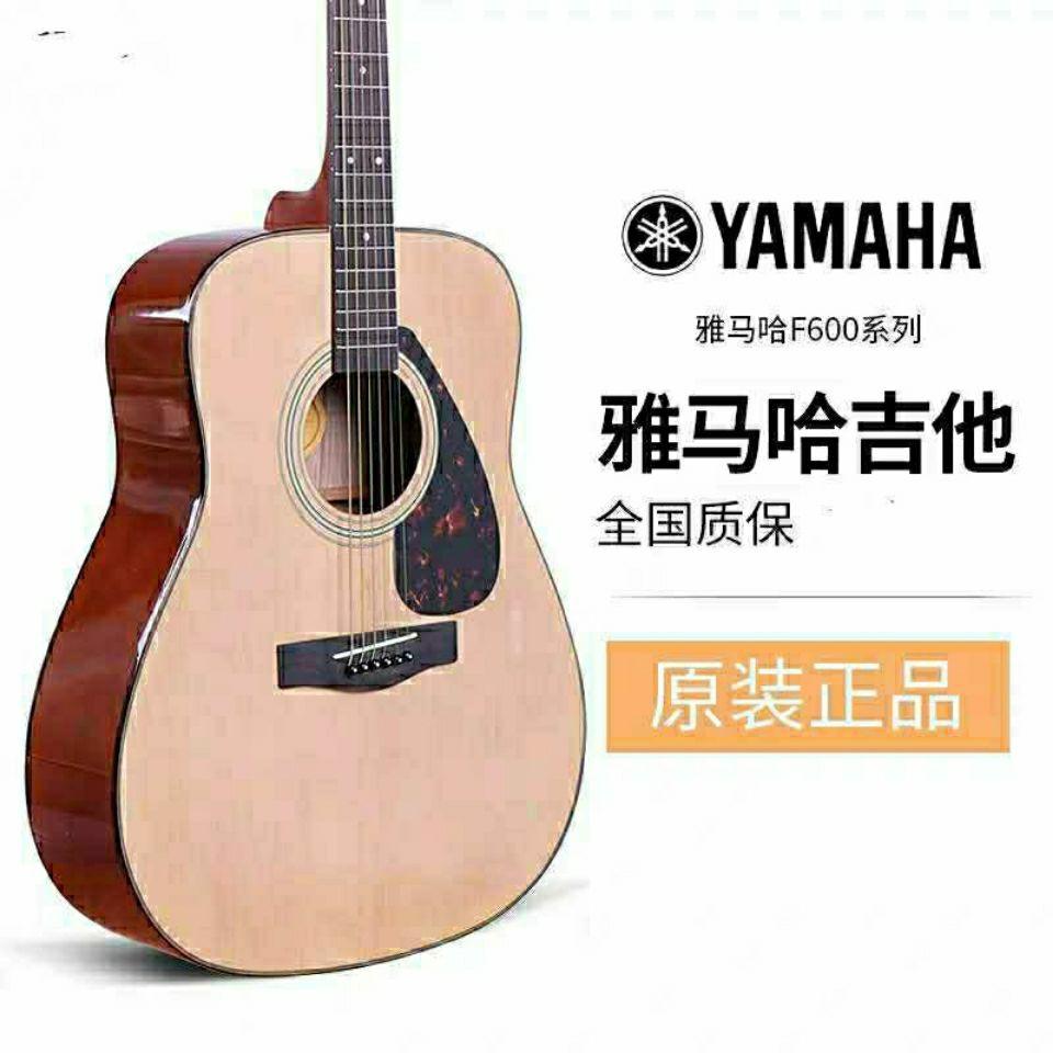 【GT吉他】YAMAHA雅馬哈民謠吉他f600初學者最佳利器