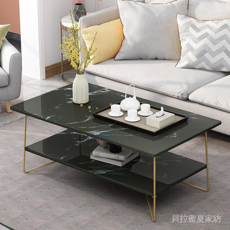 茶几簡約現代北歐創意小戶型客廳家用鐵藝大理石色小桌子輕奢邊幾