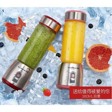 爆款-朋森榨汁機家用迷你學生電動榨汁杯可攜式水果汁全自動果蔬多功能