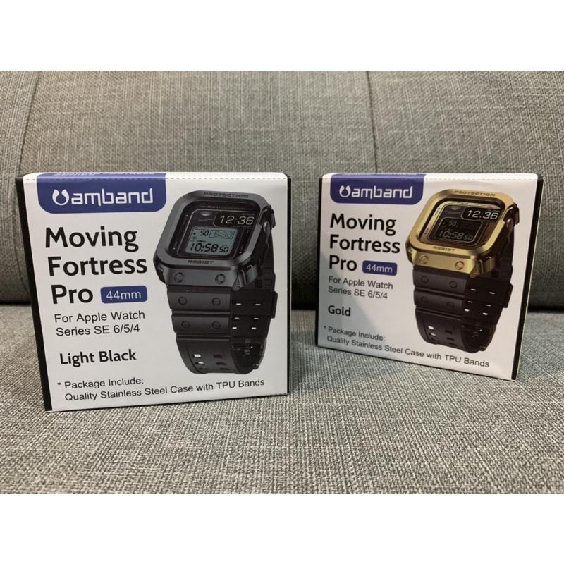 [台灣現貨]amBand 不鏽鋼保護殼 Apple Watch 錶帶 (44mm)軍規級 G-Shock 樣式