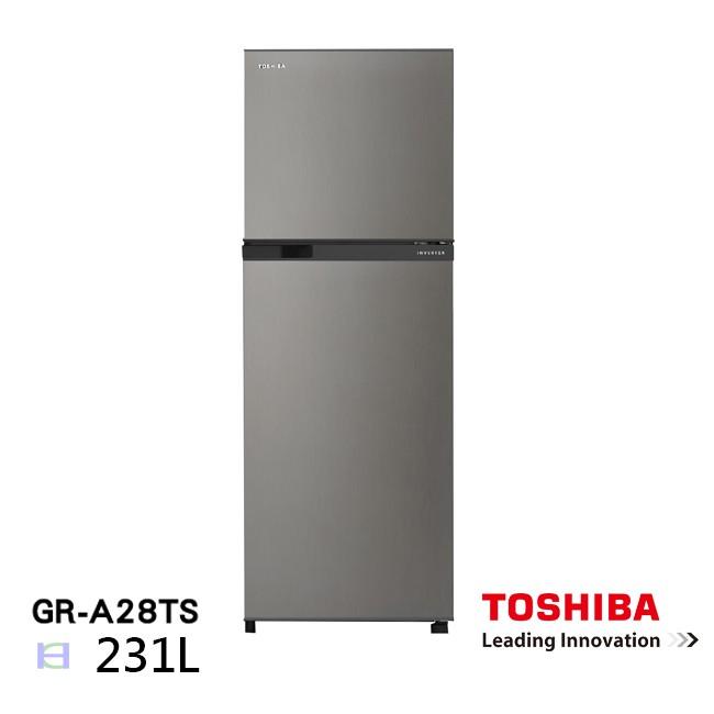 TOSHIBA東芝 231公升一級能效變頻電冰箱 典雅銀色 GR-A28TS(S)