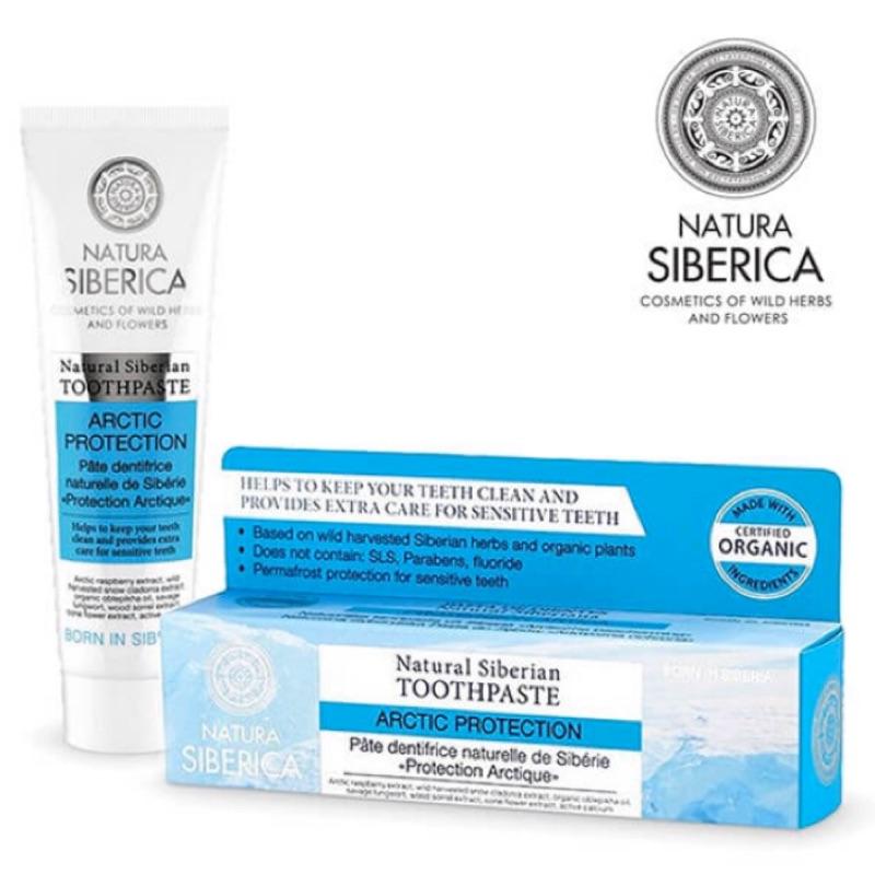 《Natura Siberica》北極防護舒敏牙膏