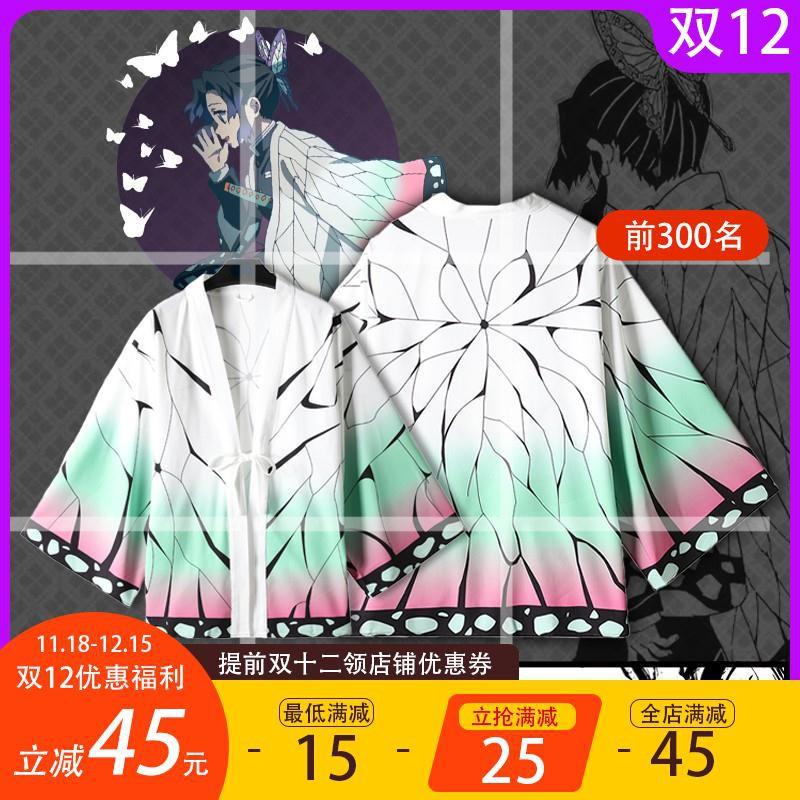 2020年10月新款【現貨】 鬼滅之刃cosplay 蟲柱蝴蝶忍 動漫羽織外套披風 衣服cos 服裝兒童女生衣著外衣