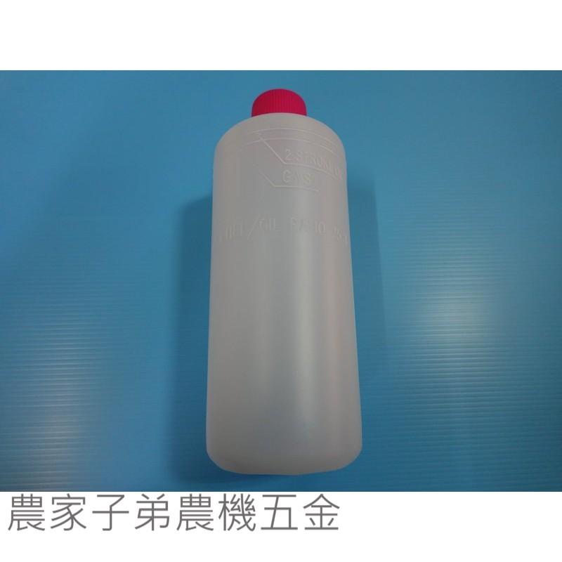 【農家子弟農機五金】 1公升 混合油桶 比例壺 25:1 40:1