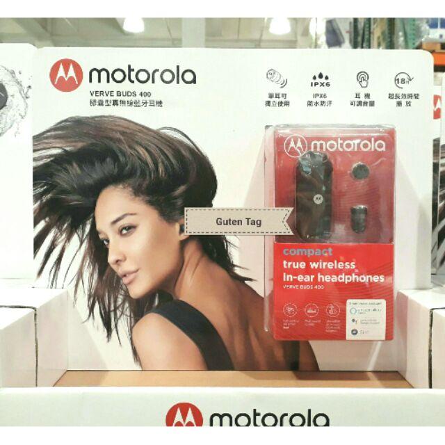 【好市多正品】MOTOROLA 真無線藍牙入耳式耳機 真無線藍牙耳機 藍牙耳機 / COSTCO 好市多代購