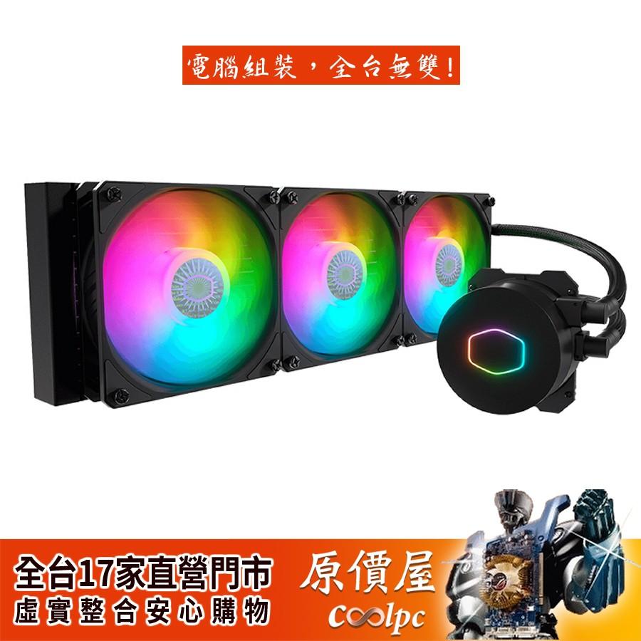 Cooler Master酷碼 MasterLiquid ML360L V2 ARGB/兩年保固/水冷散熱器/原價屋