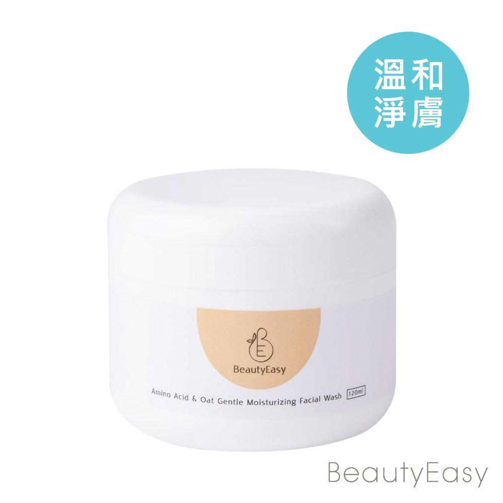 BeautyEasy胺基酸燕麥溫和保濕洗面皂 120g