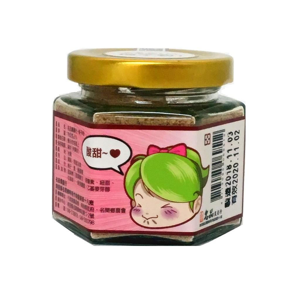 [ 名品 ] 梅子粉70g/罐