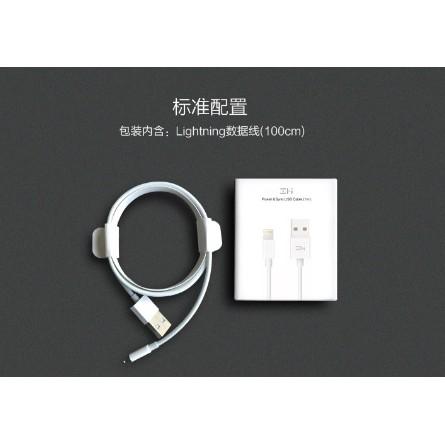 現貨 ZMI 紫米 Apple 原廠MFI認證 AL813 AL831 Lightning 數據線 白 傳輸線 充電線
