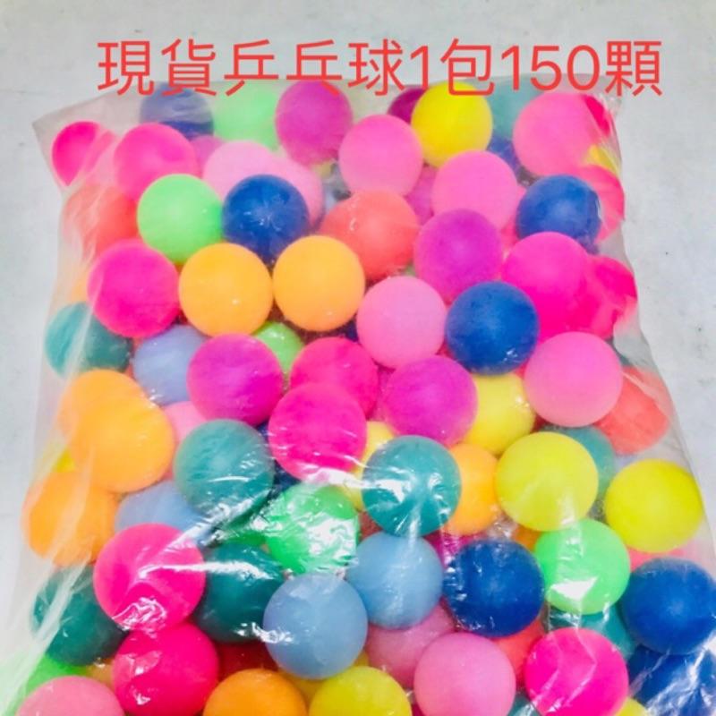 章魚燒台乒乓球40mm 混色現貨 1包100顆1包300 大量另談請私訊彰化可面交