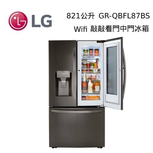 LG樂金 821公升 GR-QBFL87BS WIFI敲敲看門中門對開 自動製冰門外取冰取水 星夜黑 冰箱【私訊再折】