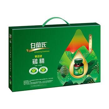 白蘭氏雞精禮盒70g*12瓶
