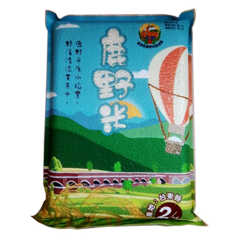 【鹿野農會】鹿野米-2kg-包 (2包組)