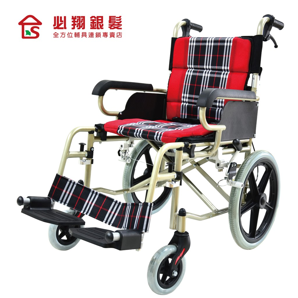 必翔銀髮 輕便看護輪椅 PH-164A(未滅菌)