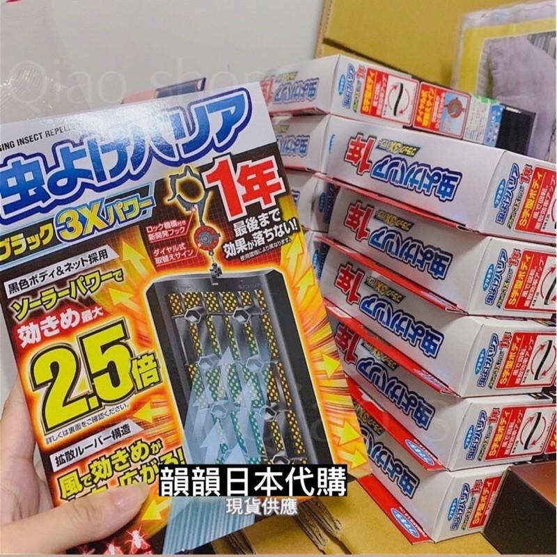 🇯🇵日本代購🔥現貨【日本 Furakira 366防蚊掛片】 #366日防蚊掛片一盒一入裝