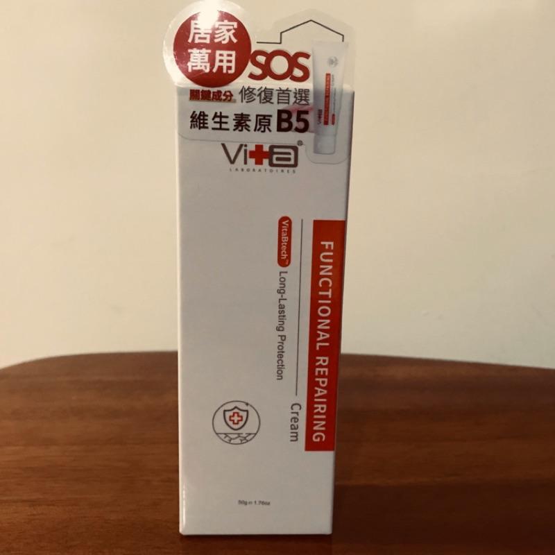 [現貨]薇佳全能修復霜(VitaBtech升級版)50g 萬用霜