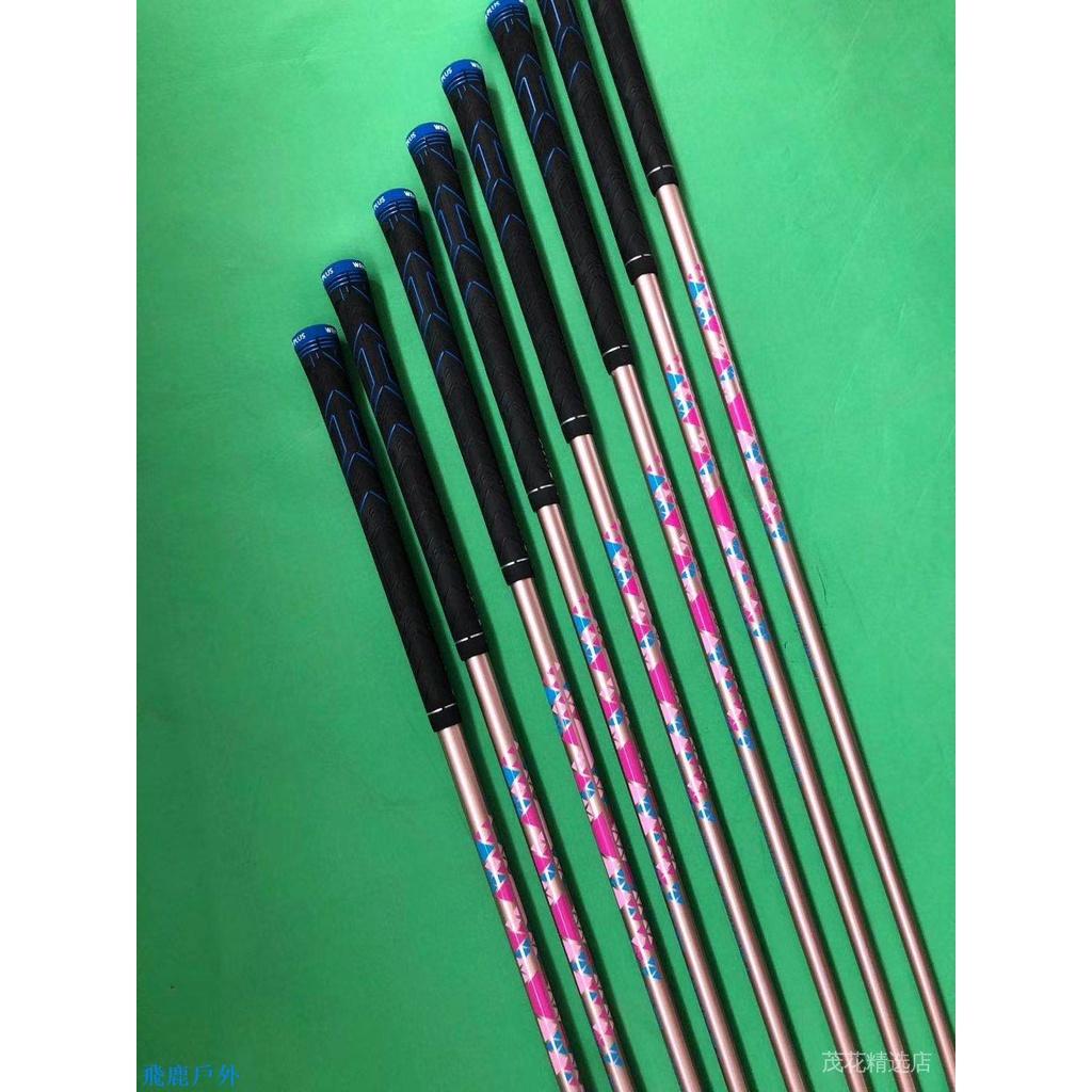 XXIO/xx10 MP1100高爾夫球桿 女用鐵桿組 8支裝飛鹿