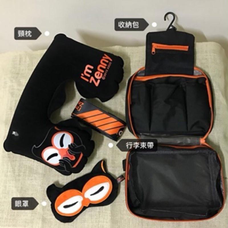 Asus zenny旅行四件組 暗光俠 睡眠眼罩 充氣式睡眠頸枕 行李箱束帶 吊掛式收納袋 眼罩 頸枕 收納袋