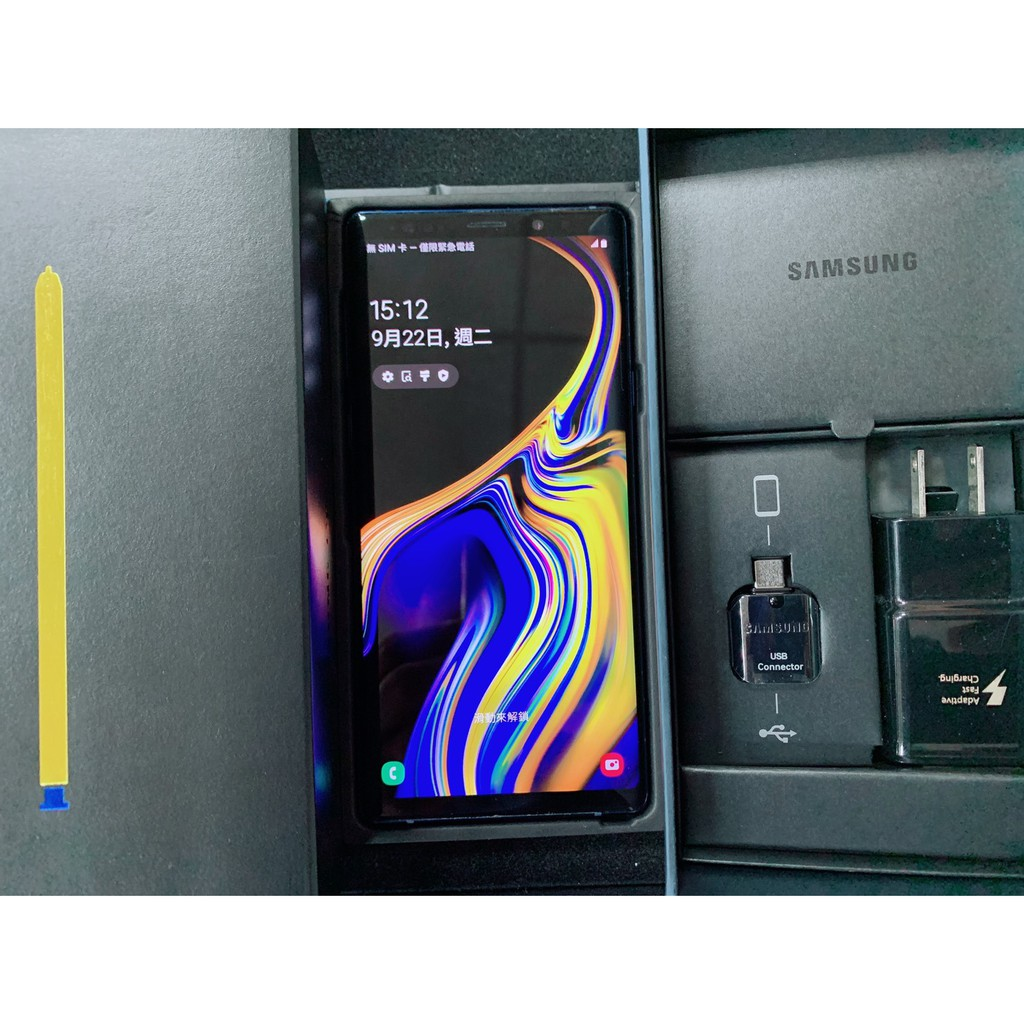 【直購價:8,900元】SAMSUNG Galaxy Note 9 128GB 二手機 / 中古機 (9成新)