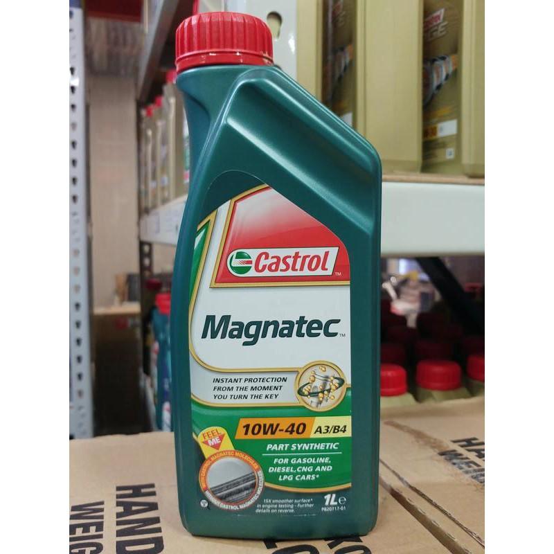 『油工廠』Castrol 10W40 10w-40 MAGNATEC 嘉實多 磁護 長效合成 引擎機油