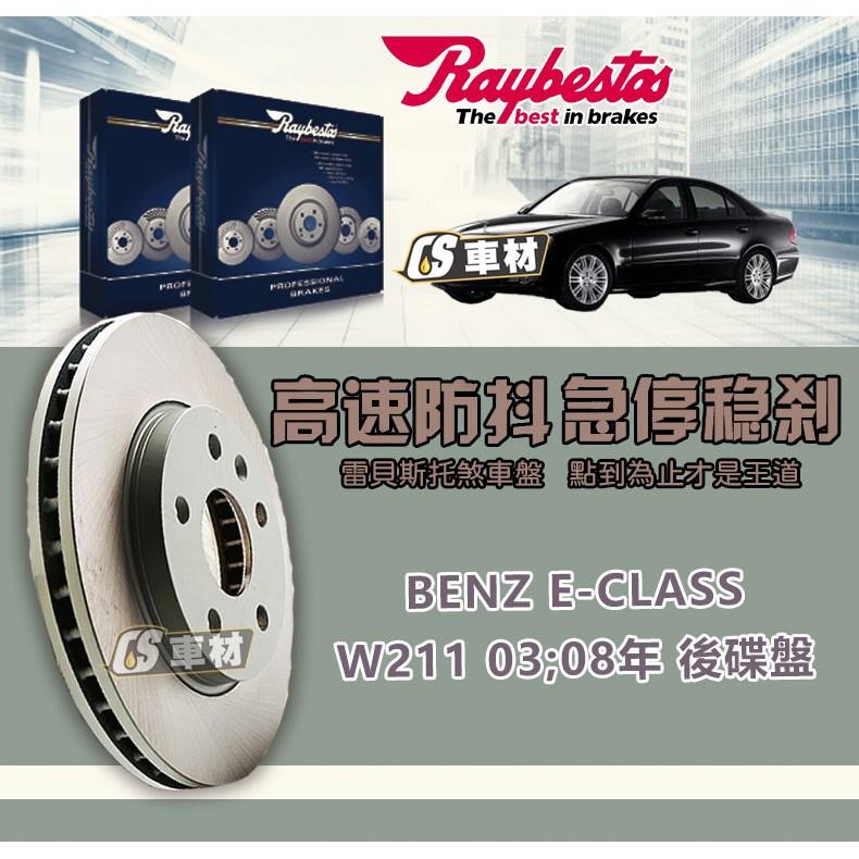 CS車材- Raybestos 雷貝斯托 適用 BENZ E-CLASS W211 03年 08年 後 碟盤 300M