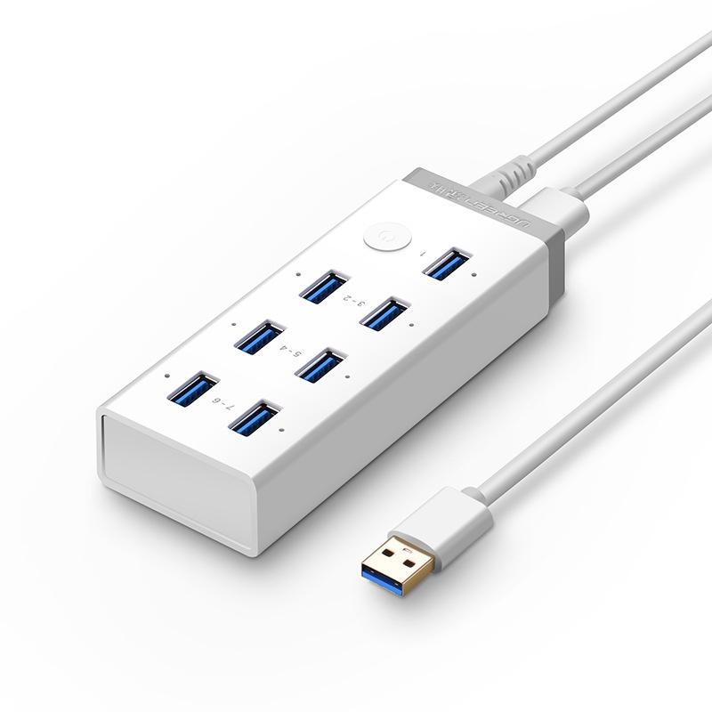 綠聯USB3.0HUB帶電源7口高速擴展多接口充電腦USB3.0分線器集線器
