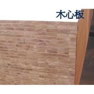 建材便利購《F3 低甲醛進口柳安夾板》木板/板子/合板/木心板/裁板
