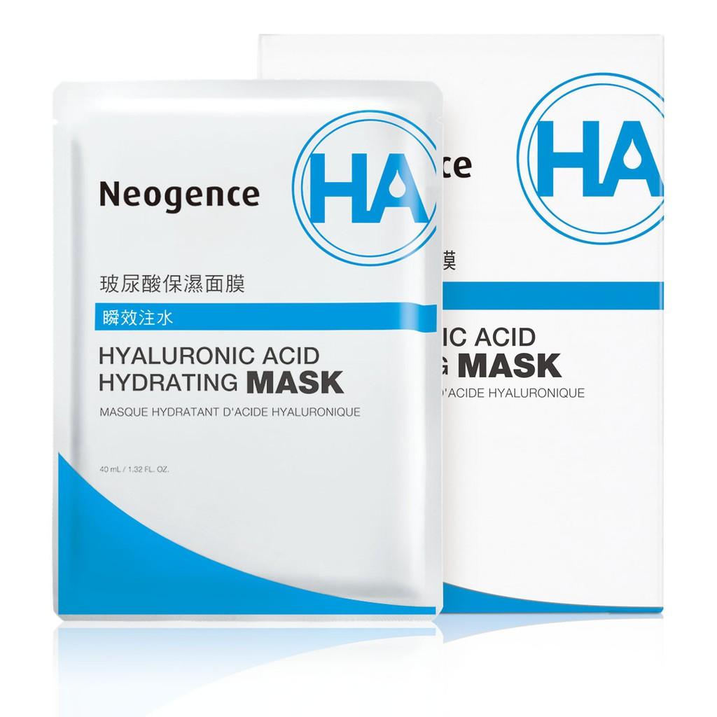 Neogence霓淨思 玻尿酸保濕面膜4pcs【康是美】[買1送1][下單1出貨2]