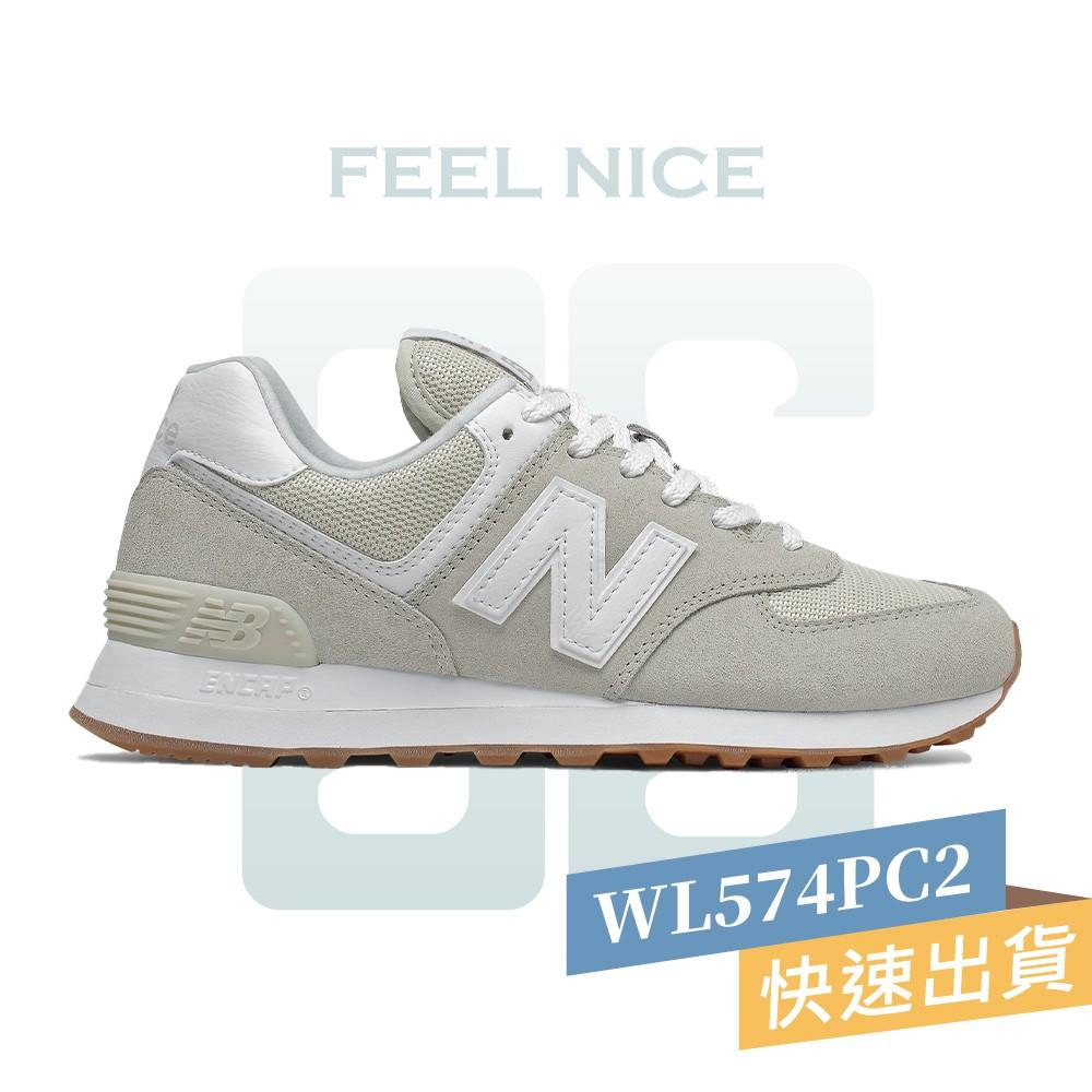 NEW BALANCE 淺灰 女款 經典 麂皮 緩震 復古 運動 休閒鞋 WL574PC2【Feel 9s】