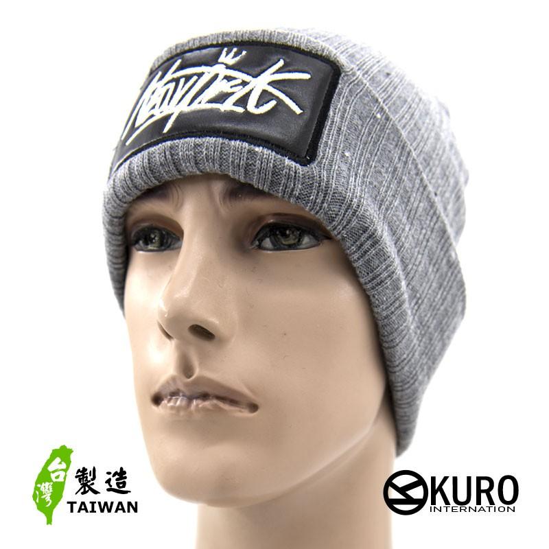 KURO-SHOP灰色 new york 電繡針織帽 扁帽