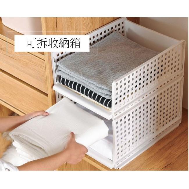收納架 收納箱 可折疊抽取式收納架 多層疊加 分層收納
