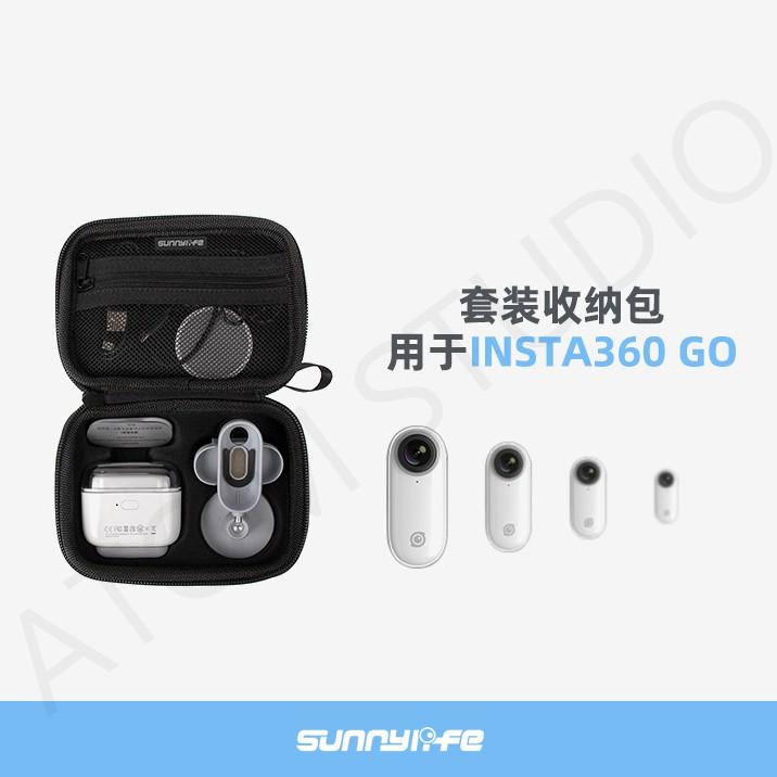 INSTA360 GO 拇指防抖 相機 配件 收納包