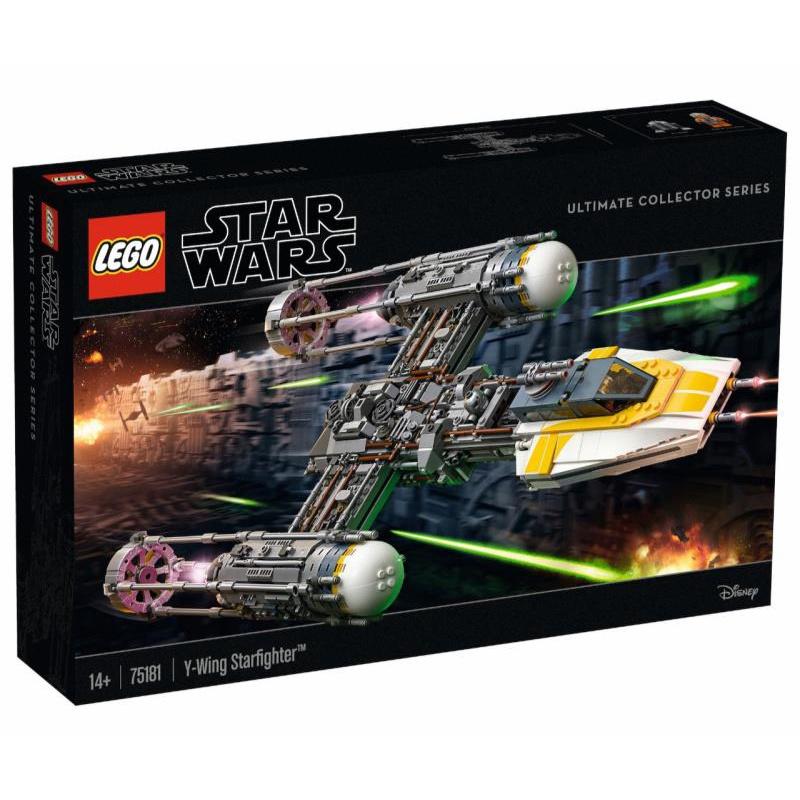 【William】樂高 LEGO 75181 Y翼星際戰斗機 經典復刻 星球大戰系列