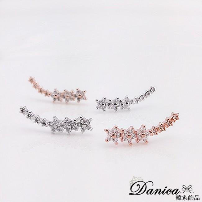 925銀針 韓國氣質甜美微鑲星星花朵流線鋯石925銀針耳環 K93392 批發價 Danica 韓系飾品 韓國連線