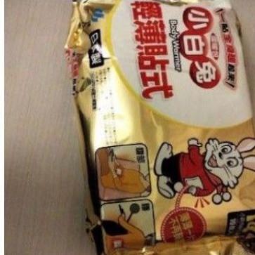 (現貨 1入) 小白兔 暖暖包 24小時  手握 貼式14hr 日本製 持續24小時 1入