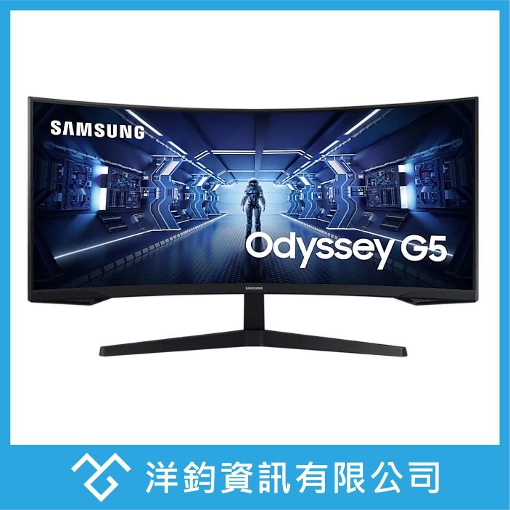 SAMSUNG 34吋 Odyssey G5 量子點 1000R 曲面顯示器 C34G55TWWC