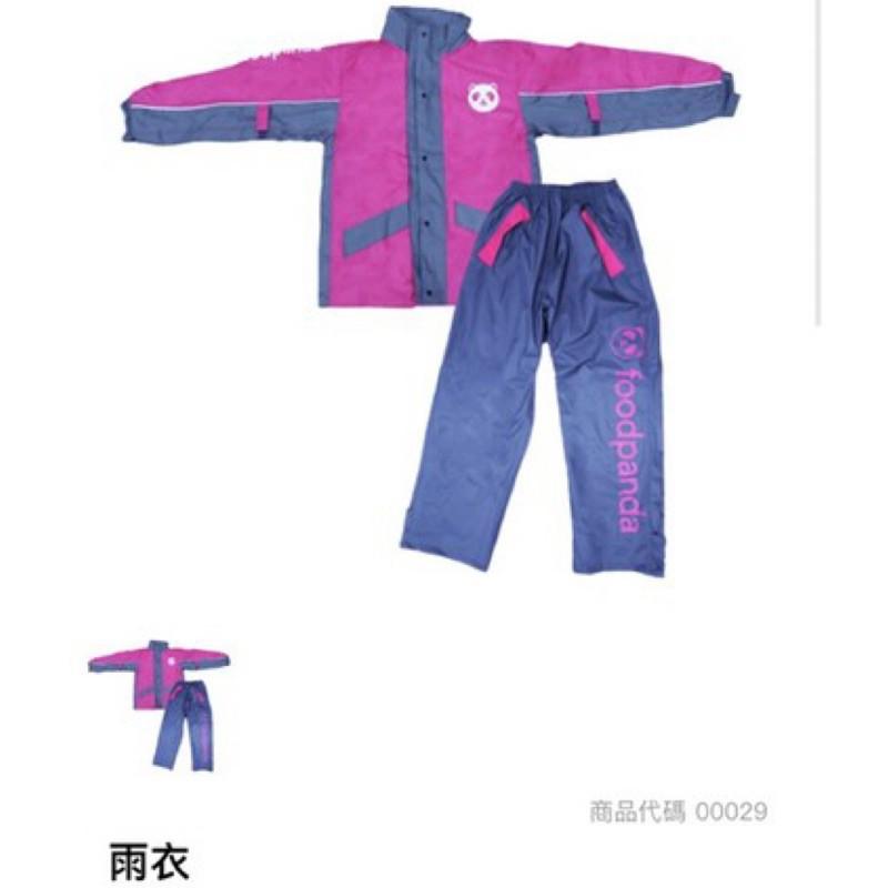 熊貓雨衣 官方 foodpanda 外送 防水