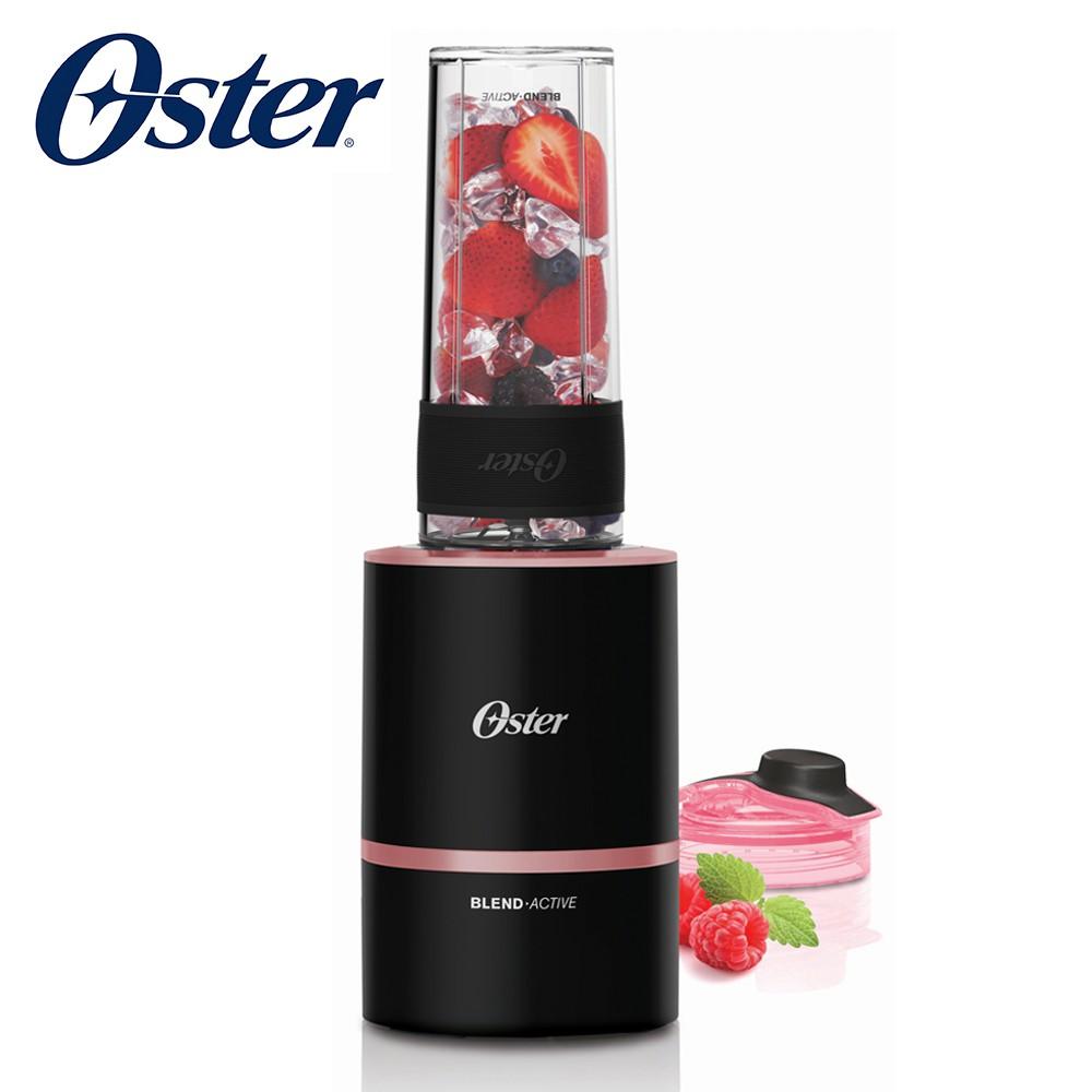 【福利品】美國Oster Blend Active隨我型果汁機(玫瑰金/黑 任選)