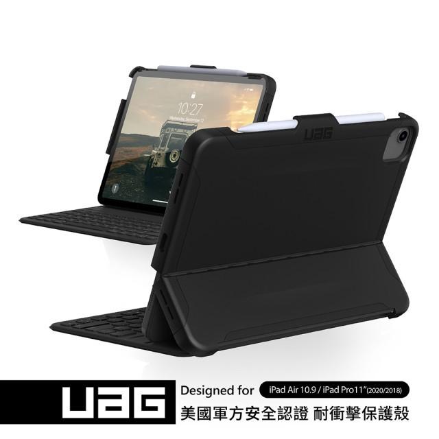 "UAG iPad Air 10.9"" / Air4 / Pro 11"" (2020) 耐衝擊鍵盤專用平板保護殼"