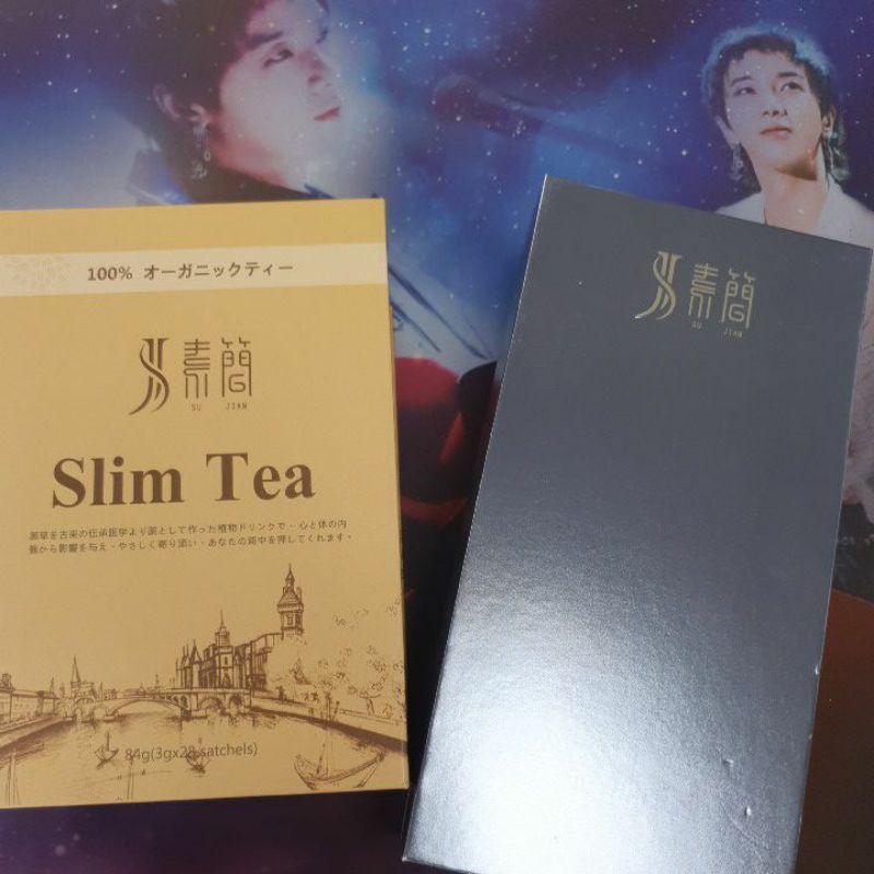 素簡瘦身茶,優惠特價中