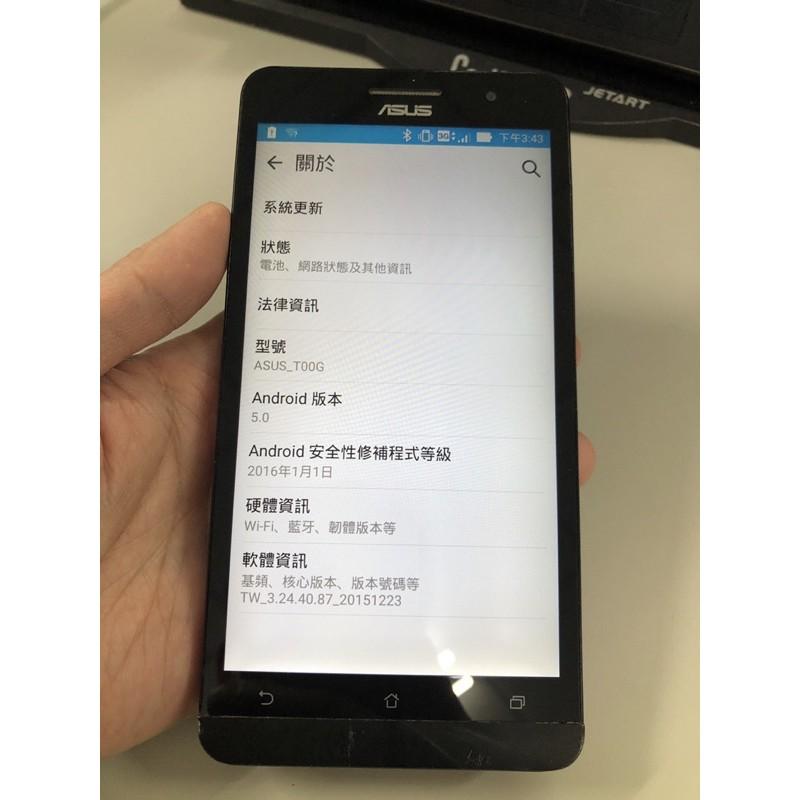 6吋媲美8P😍Asus Zenfone6 6寸大螢幕 單機 二手機 零件機