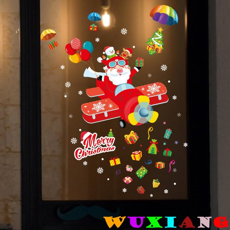 【五象設計】壁貼 新款聖誕牆貼 裝飾 店鋪裝飾 玻璃貼畫 卡通聖誕 老人 氣球貼紙