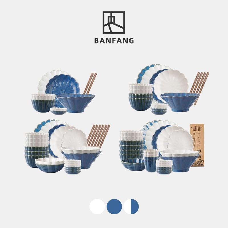 半房窯變花瓣碗碟餐具套裝家用陶瓷飯碗盤子筷組合