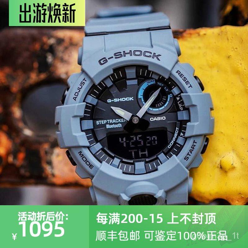 卡西歐Casio G-SHOCK霧霾藍腕錶防水防震冰刃男女錶GBA800UC-2A QvdE