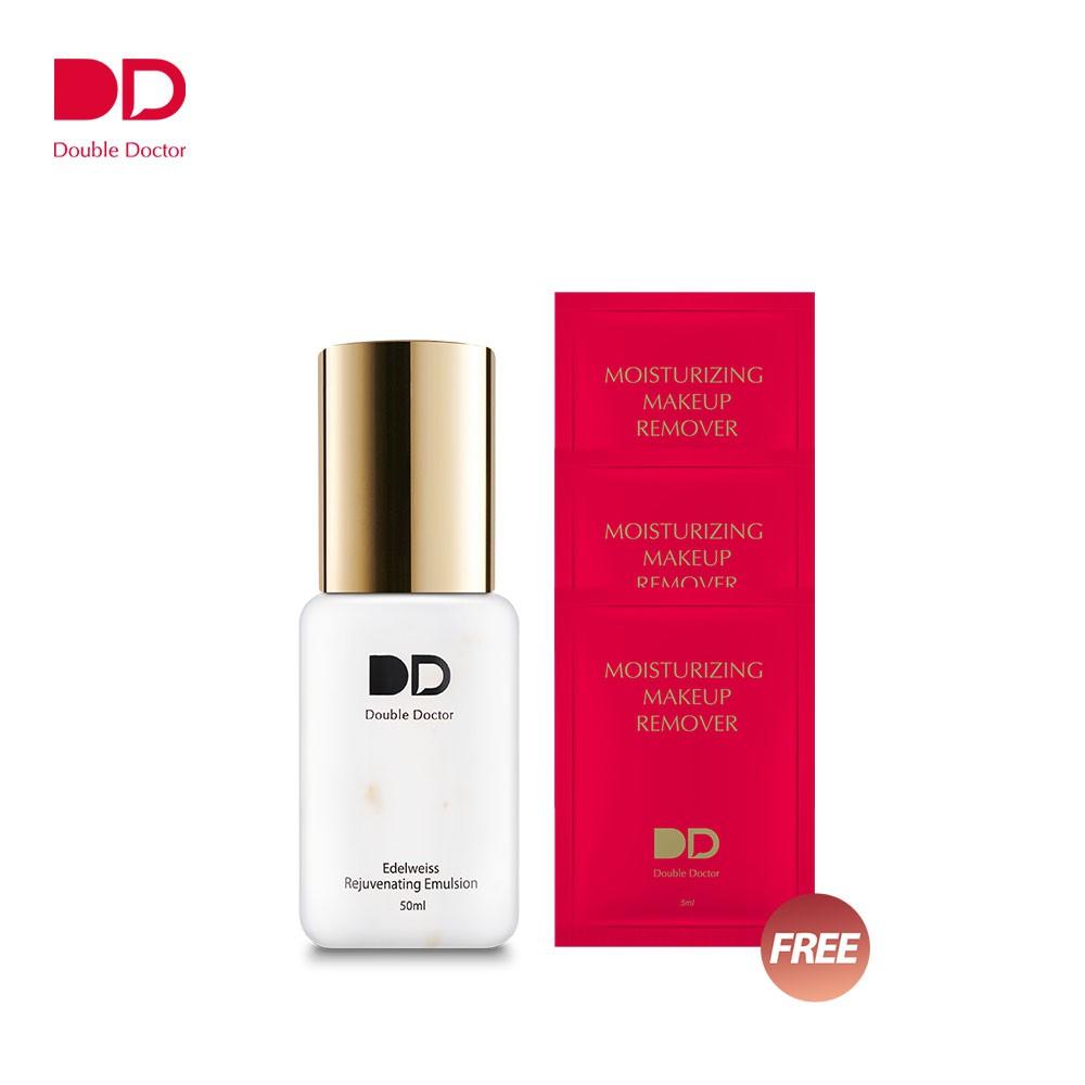【Double Doctor】雪絨花金萃保濕水凝乳50mlx1+3D全能卸妝精露5ml*3